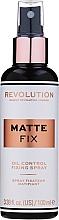 Парфюмерия и Козметика Фиксиращ спрей за грим - Makeup Revolution Matte Fix Oil Control Fixing Spray