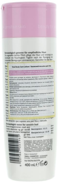 Защитен лосион за тяло - Declare Total Body Care Lotion — снимка N2