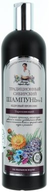 Традиционен сибирски шампоан №1 Укрепващ с кедров прополис - Рецептите на баба Агафия — снимка N1