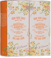 Парфюмерия и Козметика Комплект крем за ръце - Institut Karite Almond And Honey Shea Hand Cream (h/cr/2x75ml)