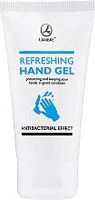 Парфюмерия и Козметика Антибактериален освежаващ гел за ръце - Lambre Refreshing Hand Gel