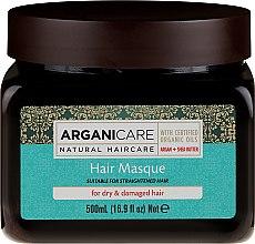 Парфюмерия и Козметика Маска за суха и изтощена коса - Arganicare Shea Butter Hair Masque for Dry Damaged Hair