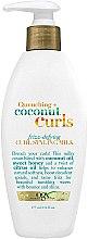 Парфюми, Парфюмерия, козметика Мляко за оформяне на къдрава коса - OGX Organix Quenching + Coconut Curls Frizz-Defying Curl Styling Milk