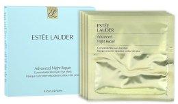 Парфюмерия и Козметика Концентрирана, възстановяваща нощна маска за очи, 4 бр. - Estee Lauder Advanced Night Repair Eye Mask