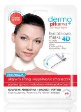 Парфюми, Парфюмерия, козметика Маска за шия - Dermo Pharma 4D Lifting & Wrinkles Filling Hydrogel Neck Mask