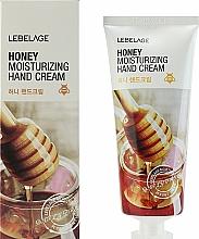 Парфюмерия и Козметика Хидратиращ крем за ръце с мед - Lebelage Honey Moisturizing Hand Cream