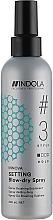 Парфюмерия и Козметика Спрей за бързо изсушаване - Indola Innova Setting Blow-dry Spray