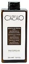 Парфюми, Парфюмерия, козметика Гел-крем за душ - Phytorelax Laboratories Cocoa Butter Foaming Shower Gel & Cream 2 in 1