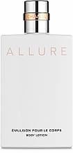 Парфюмерия и Козметика Chanel Allure - Лосион за тяло
