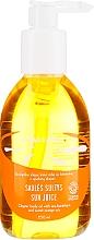 Парфюмерия и Козметика Органично масло за тяло с облепиха и сладък портокал - Uoga Uoga Sun Juice Body Oil