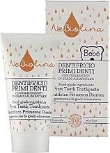 Парфюми, Парфюмерия, козметика Паста за първи зъбки - Nebiolina Baby First Teeth Toothpaste