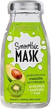 Парфюмерия и Козметика Нормализираща маска за лице с авокадо и киви - Bielenda Smoothie Mask Prebiotic Normalizing Mask