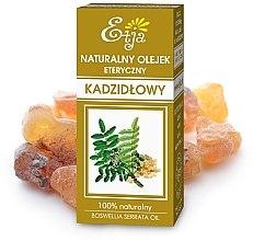Парфюмерия и Козметика Натурално етерично масло от тамян - Etja Natural Essential Oil