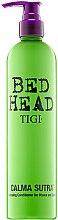 Парфюмерия и Козметика Почистващ балсам за коса - Tigi Bed Head Calma Sutra Cleansing Conditioner For Waves And Curls