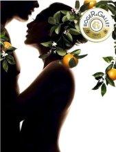 "Парфюмен сапун ""Цитрон"" - Roger & Gallet Cedrat Perfumed Soap — снимка N4"
