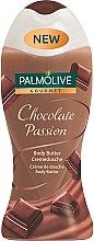 Парфюмерия и Козметика Душ гел - Palmolive Douche Gourmet Chocolate Shower Gel