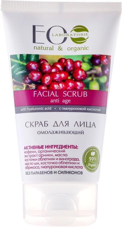 "Скраб за лице ""Подмладяващ"" - ECO Laboratorie Facial Scrub Anti Age"