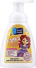 Парфюмерия и Козметика Пяна за интимна хигиена за деца, принцеса 2 на жълт фон - Skarb Matki Intimate Hygiene Foam For Children