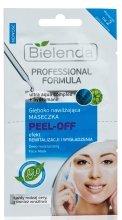 Парфюми, Парфюмерия, козметика Дълбоко овлажняваща маска Peel-Off - Bielenda Professional Formula