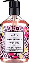 Парфюмерия и Козметика Течен марсилски сапун - Baija French Pompon Marseille Liquid Soap
