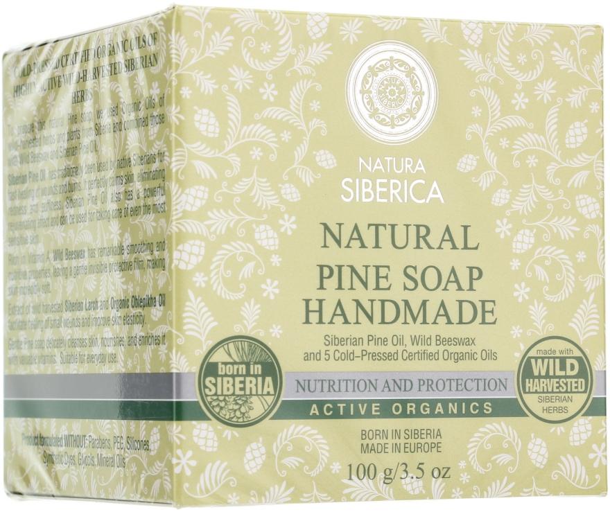 """Ръчно изработен кедров сапун """"Подхранване и защита за кожата"""" - Natura Siberica — снимка N1"""