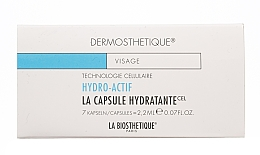 Парфюмерия и Козметика Активни клетъчни интензивно овлажняващи капсули за лице - La Biosthetique Dermosthetique Hydro-Actif La Capsule Hydratante