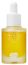 Парфюмерия и Козметика Масло за лице - Whamisa Organic Flowers Facial Oil