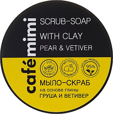 "Сапун-скраб базиран на глина ""Круша и ветивер"" - Cafe Mimi Scrub-Soap With Clay Pear & Vetiver — снимка N2"