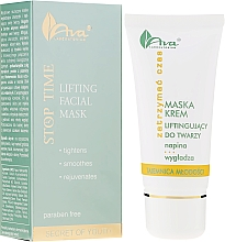Парфюмерия и Козметика Лифтинг-маска - Ava Laboratorium Stop Time Lifting Facial Mask