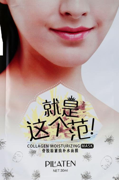 Хидратираща маска за лице - Pil'Aten Collagen Moisturizing Mask — снимка N1