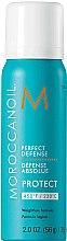 """Спрей за коса """"Идеална защита"""" - MoroccanOil Hairspray Ideal Protect — снимка N1"""