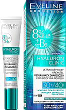 Парфюми, Парфюмерия, козметика Крем-гел за околоочения контур - Eveline Cosmetics Hyaluron Clinic 30+/40+