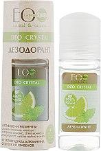 """Парфюмерия и Козметика Дезодорант за тяло """"Лимон и Портокал"""" - ECO Laboratorie Deo Crystal"""