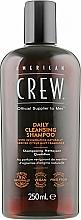Парфюмерия и Козметика Шампоан за ежедневна грижа - American Crew Daily Cleansing Shampoo