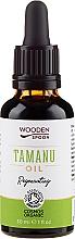 Парфюмерия и Козметика Масло от таману - Wooden Spoon Tamanu Oil