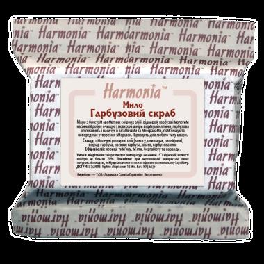 """Мыло """"Тыквенный скраб"""" - Harmonia Soap — снимка N1"""