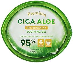 Парфюмерия и Козметика Успокояващ гел с алое вера - Missha Premium Aloe Soothing Gel