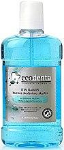 Парфюмерия и Козметика Вода за уста - Ecodenta Extra Refreshing Mouthwash