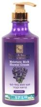 Парфюмерия и Козметика Душ крем с лавандула - Health And Beauty Moisture Rich Shower Cream