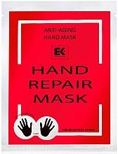 Парфюмерия и Козметика Хидратираща маска за ръце - Brazil Keratin Hand Rapair Mask