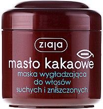 Маска за суха и увредена коса с какаово масло - Ziaja Mask for Dry and Damaged Hair — снимка N1