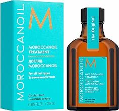 Парфюмерия и Козметика Възстановяващо масло за коса - MoroccanOil Oil Treatment For All Hair Types