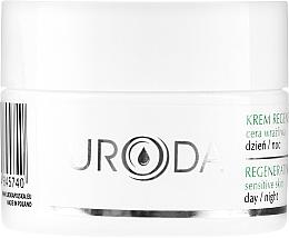 Парфюмерия и Козметика Възстановяващ крем за лице за чувствителна кожа - Uroda Regenerating Face Cream For Sensitive Skin
