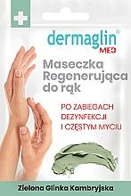 Парфюмерия и Козметика Регенерираща маска за ръце - Dermaglin