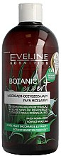Парфюми, Парфюмерия, козметика Мицеларна вода за лице - Eveline Cosmetics Botanic Expert
