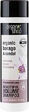 """Парфюми, Парфюмерия, козметика Шампоан за обем на косата """"Великолепие"""" - Organic Shop Organic Sandal and Indian Nut Volume Shampoo"""