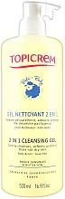 Парфюмерия и Козметика Детски почистващ гел за тяло 2в1 - Topicrem Soins Bebe Bio Gel Nettoyant