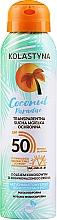 Парфюмерия и Козметика Прозрачен слънцезащитен сух спрей за лице и тяло - Kolastyna Coconut Paradise SPF50