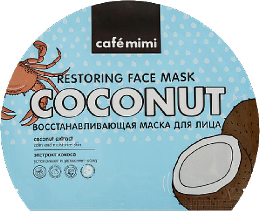 Възстановяваща памучна маска за лице - Cafe Mimi Restoring Face Mask Coconut — снимка N1