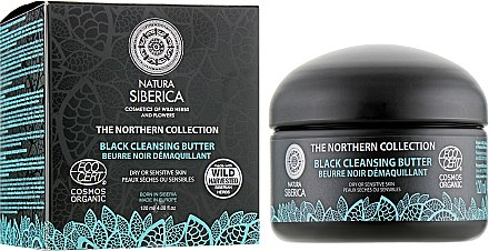 Почистващо масло за суха и чувствителна кожа - Natura Siberica The Northern Collection Black Cleansing Butter